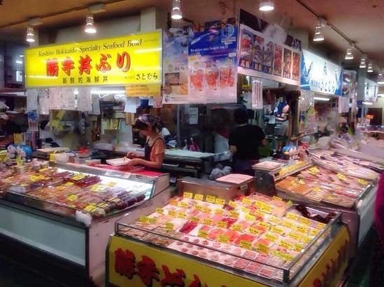 mercado de peixes 2